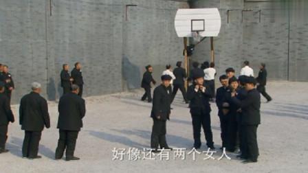 爱新觉罗家族集体探亲,监狱竟成了皇室认亲现场,场面真是震撼!