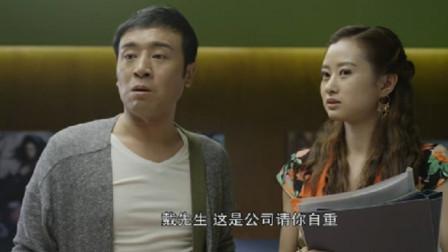爱的多米诺:姑娘为了在公司待下去,竟说老爸是流氓,对话太逗了