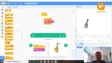编程教育Scratch的入门,简单制作音乐
