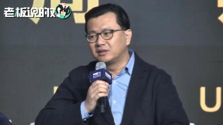 阿里前CEO卫哲:我认为资本没有春天!习惯资本的冬天才是常态