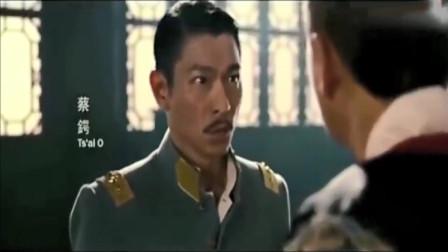 《建国大业》百位明星中,范伟只用一句台词成功抢镜
