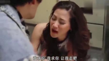 美女欠钱再次被抓,下跪哀求老板,说她什么都愿意做!