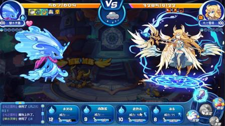 【942】洛克王国 碧水灵兽技能测试 刷星辰塔太好用了