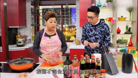 肥妈教煮美食,电饭煲番茄牛肉饭,适合上班一族,方便快捷又好味