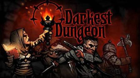 【战斧】黑暗地牢(Darkest Dungeon)24——悄悄回来填坑