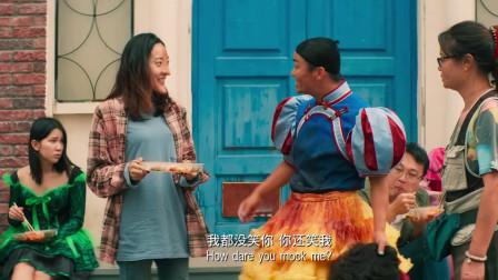 新喜剧之王:王宝强真的很厉害,你是不是在笑我,我都没笑你,你还笑我