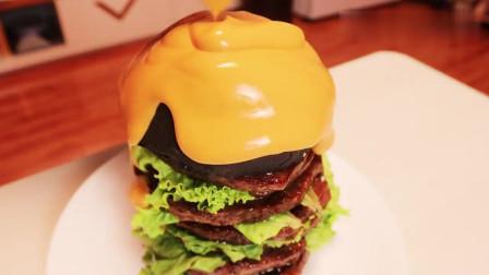 """小伙用8块牛排做""""芝士瀑布汉堡"""",这种汉堡你吃过没有,结局你想象不到"""
