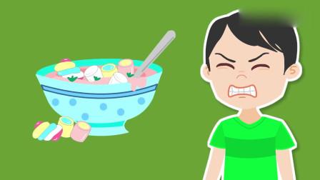 儿童启蒙教育动画片学习食物名称
