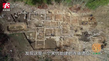 """湖南岳阳发现古代""""民办寺庙""""遗址,原来古代消防神器长这样"""