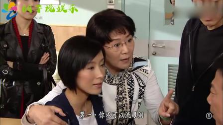 溏心风暴:荷妈带子女去看望JO饱,有说有笑其乐融融,站在门外的现任气哟!