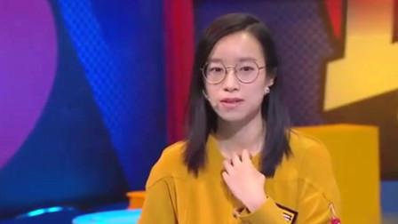 奇葩说:詹青云神级立论:在历史时间轴上,我们并不孤单!
