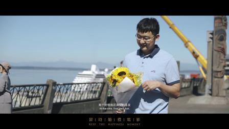 西雅图农场婚礼《You are my sunflower》  留时婚礼电影作品