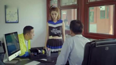 王小米被误认未成年少女,宠物店老板谁呀,吃狗大便长大的呀