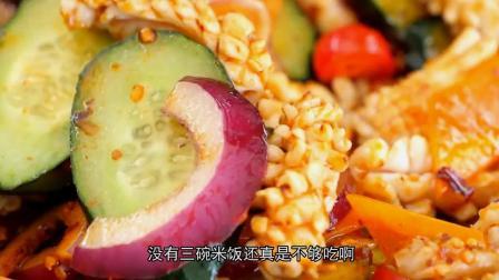 吃了这么多年鱿鱼,还是第一次见这种吃法,没有三碗米饭还真不够