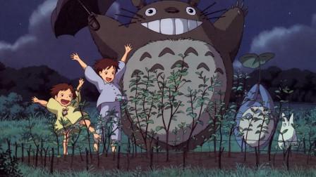 4分钟看宫崎骏《龙猫》,豆瓣9.2分佳作,值得每个成年人细细品味