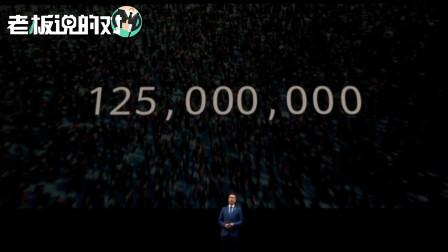 何刚:华为nova是专门为年轻人打造的品牌!如今nova用户达1.25亿