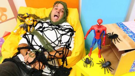 糟糕!萌宝小正太的叔叔被蜘蛛丝缠住了!这可咋办?趣味玩具故事
