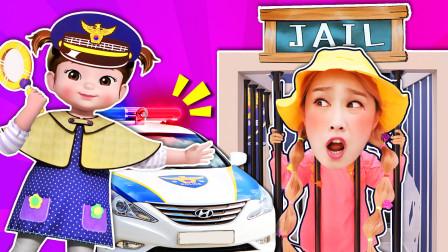 基尼被Kongsuni警察抓起来了?请孩子们遵守游乐园的安全守则哦~