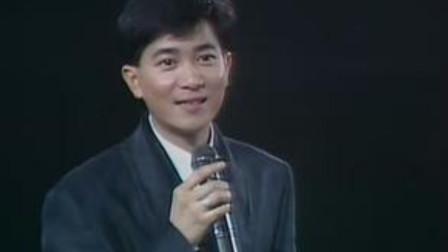 陈百强最深情的一首歌,《偏偏喜欢你》,曾经每个少女心中的梦
