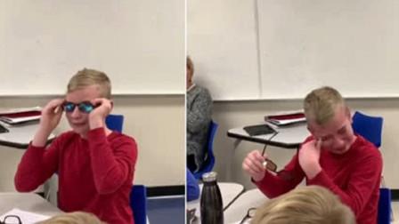 盲童男孩从未见过彩色世界,首次戴上眼镜,下一秒反应令众人泪目