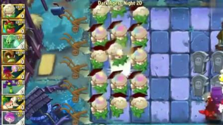 植物大战僵尸:面对邪恶的黑暗巨龙,超能菜花教做僵!