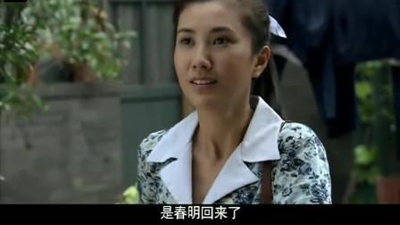 正阳门下:苏萌爆出程建军的恶行,一向看不起春明的母亲,对他意见更大