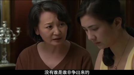 正阳门下:苏萌被程建军坑了6000万,心疼的的厉害,抱着妈妈哭了起来