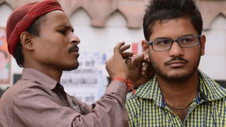 印度的采耳师手艺究竟有多好?一勺下去欲罢不能,网友:看着就舒服!