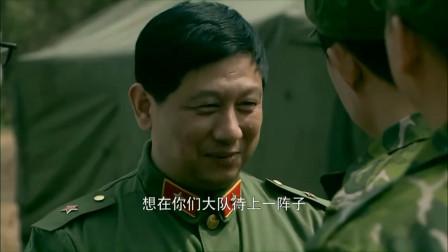 雷克鸣执意要留在侦察大队,他一个文兵想要干嘛?