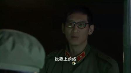雷克鸣跟大队长说:我要上前线!