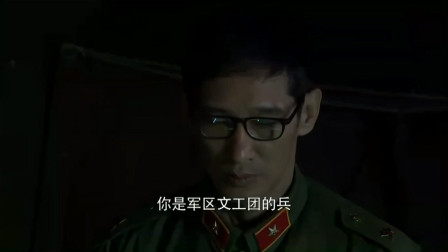 因雷克鸣是军区文工团的兵,队长不给机会他上前线