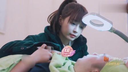杜海涛怕沈梦辰疼特意挪床牵手,溢出屏幕的粉红泡泡!