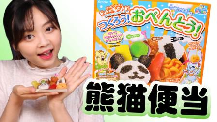 日本食玩popin cookin之熊猫便当DIY!