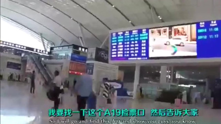 外国人第一次坐中国高铁,被高铁的速度给吓到了!比坐飞机还舒服
