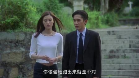 一部电影一首歌:李嘉欣梁朝伟演绎温情爱情片《侠骨仁心》很般配!