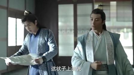 庆余年:范闲打完人还铮铮有词了?