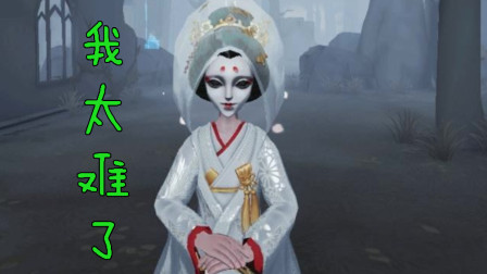 小许解说《第五人格》红蝶表示很谴责