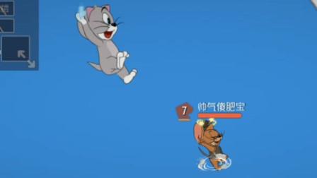 猫和老鼠手游:杰瑞和汤姆跳来跳去,这样很难分出胜负!