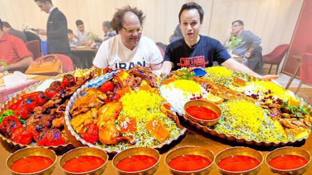 太爽了!500公斤的羊肉拼盘+7种疯狂的伊朗街头美食!