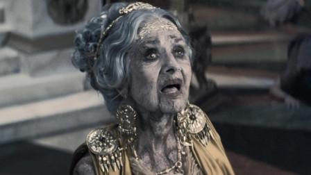 王后当众蔑视诸神,不料冥王突然出现,一碰她脸就让她老几十岁《诸神之战》