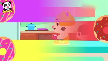 爸爸爱蜜蜜给蜜蜜做甜甜圈儿童歌谣卡通动画