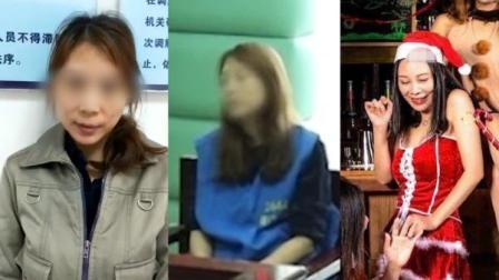 劳荣枝20年:女教师、坐台女和酒吧女神