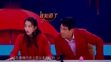 """《王牌对王牌4》:关晓彤这孩子太厉害了!贾玲都""""噘嘴""""不满答"""