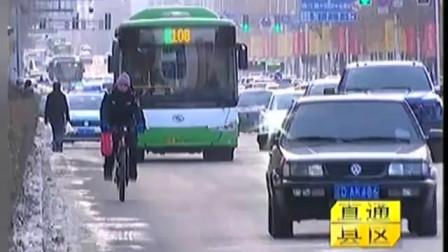 """【辽宁抚顺】经济开发区:108路公交车取消""""丰城街西""""站点"""