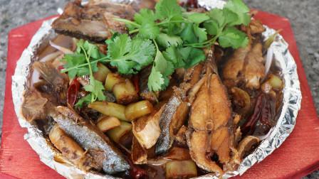 铁板金枪鱼的做法,酸辣鲜香,好吃又入味,味道真不错