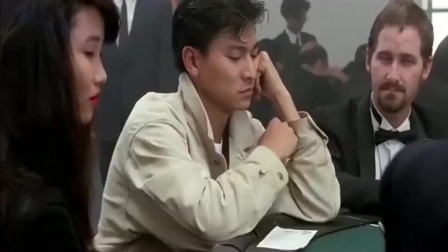 赌侠:那些年你没发现的事,周星驰只有一块两毛五,也敢上赌桌