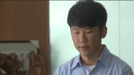 我们是一家人:赵磊一点自由都没,什么都是长辈安排,他很不痛快