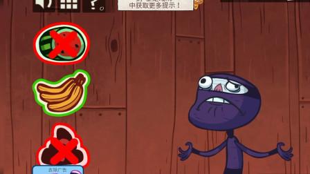 胖虎游戏:怪异的日本忍者,不喜欢切水果,只喜欢切大便!