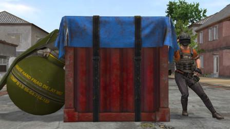 吃鸡搞笑动画:这是会爆炸的空投,如果不注意,就会瞬间变成盒子
