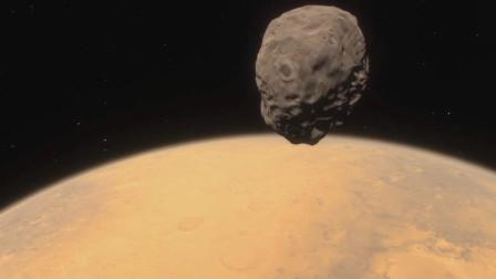 火星卫星起源,和月球形成原因一样,都是45亿年前撞出来的!